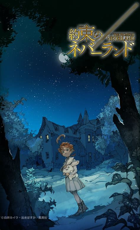 2820332846 the promised neverland t les 1497 meilleures images du tableau anime and manga sur