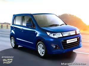 Wagnor Maruti Suzuki Maruti Suzuki Wagonr Stingray Launched At Rs 4 10 Lakh
