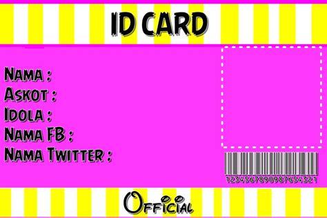 Id Card Polos image