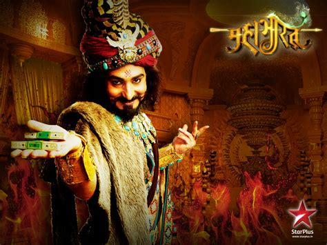 film mahabarata wikipedia image gallery mahabharat 2013