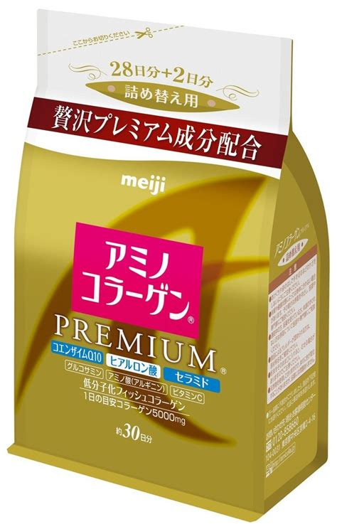 The Collagen Lightning Day Premium meiji amino collagen premium refill 30 days supply japan mania the best place to order