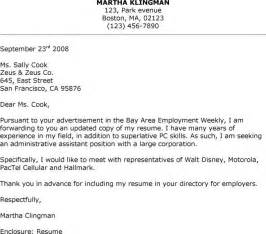 cover letter 53 administrative assistant cover letter