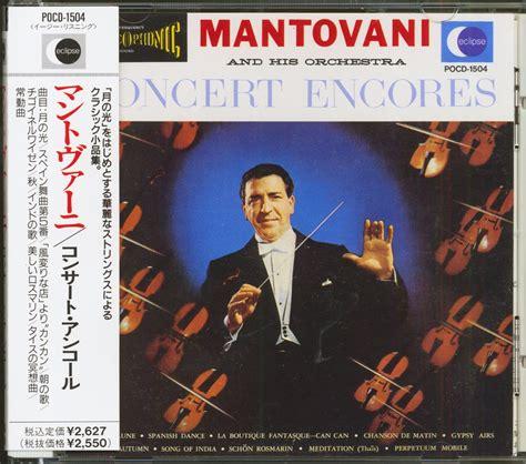 mantovani encores mantovani his orchestra cd concert encores cd japan
