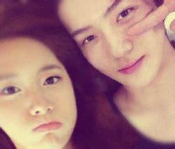 film suho exo dan yoona snsd fakta yoonhun sehunyoonahighzone