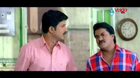 telugu funny comedy telugu movie comedy scenes sunil funny dialogues with