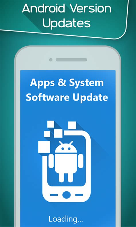 system update android apps system software update 1mobile