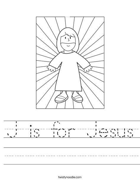 Jesus Worksheets For by J Is For Jesus Worksheet Twisty Noodle
