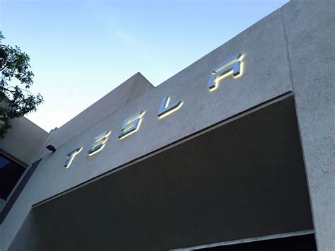 Tesla Motors Corporate Office Tesla Hq Running Out Of Room For Employee Parking