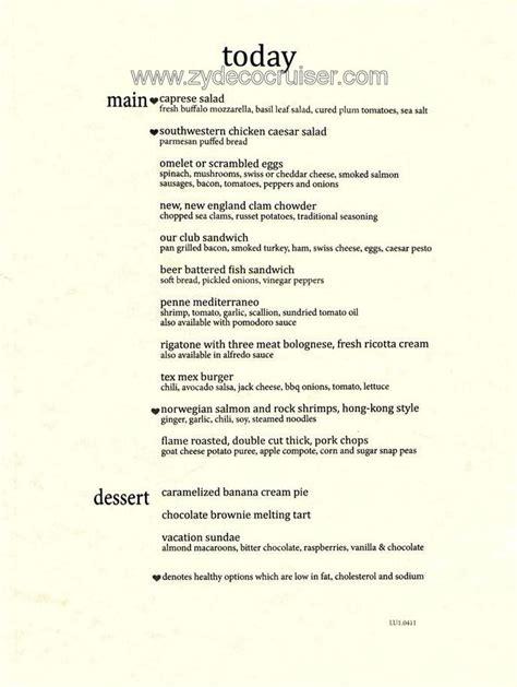 carnival magic dining room menu lunch
