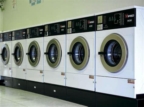 Mesin Cuci Pintu Depan daftar harga mesin cuci laundry terbaru