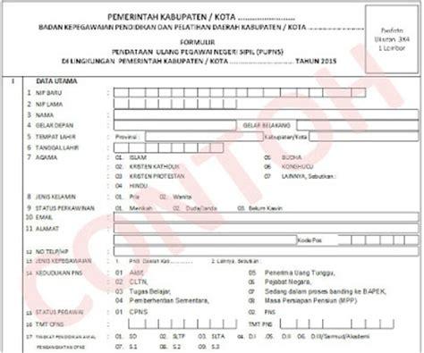 format biodata pegawai negeri sipil contoh format formulir pengisian data pupns pendataan
