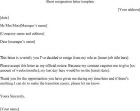 Sle Of Resignation Letters From by Brilliant Sales Cover Letter Sle Best Resume Cover Letter