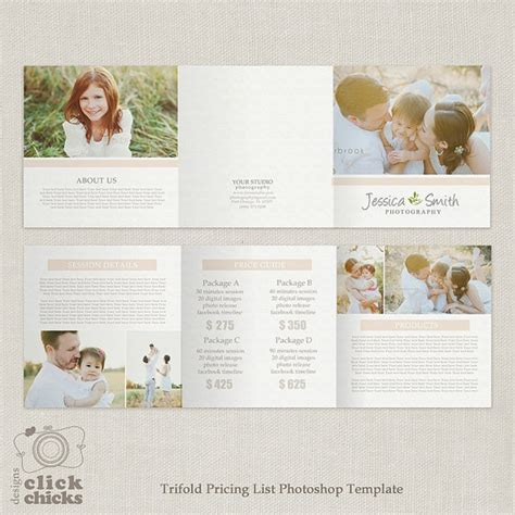 5x5 trifold pricing list template photography pricing guide