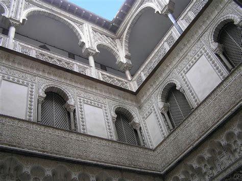 real alc 225 zar de sevilla portal fuenterrebollo