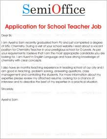 application for school free sles