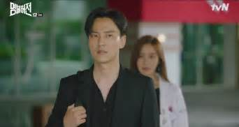 drakorindo live up to your name live up to your name episode 9 187 dramabeans korean drama