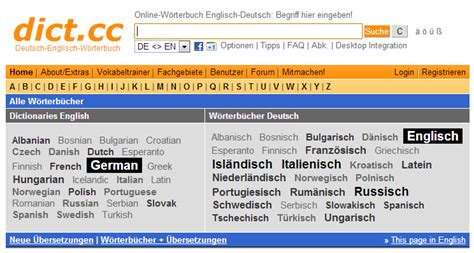 German Search Engine Free German Dictionary Driverlayer Search Engine
