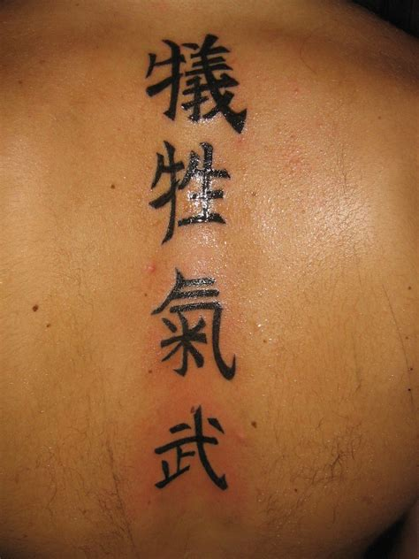 tattoo kanji mistakes tattoos time tattoos kanji tattoo designs men