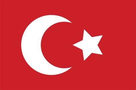 Ottoman Empire 1923 Flag Of The Ottoman Empire 1844 1923 Flags