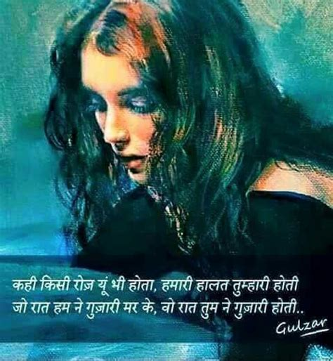 gulzar biography in hindi 393 best images about hindi shayri on pinterest
