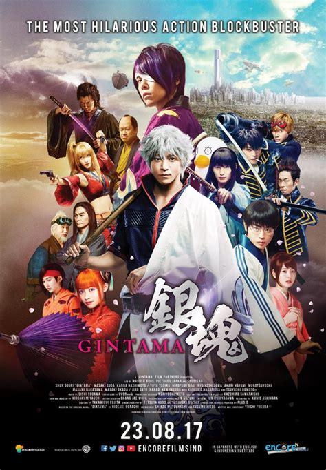 film anime rating tertinggi review live action gintama tidak kalah kocak dari anime