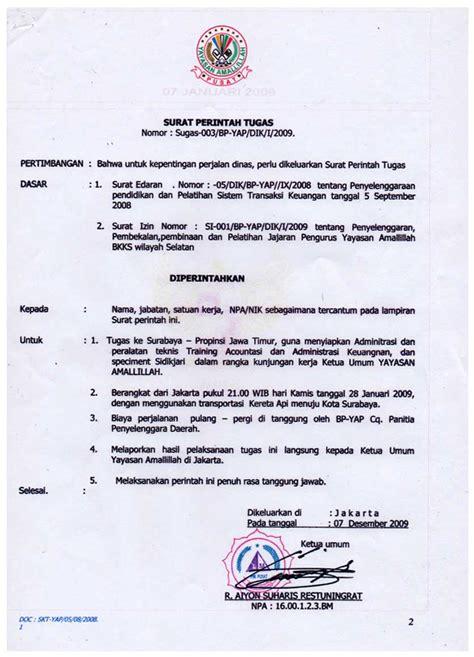 edi sutanto juli 2013