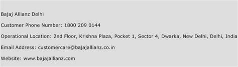 bajaj allianz insurance contact number bajaj allianz delhi customer care number toll free phone
