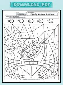 color by number kindergarten free coloring pages of colour by number 1 5