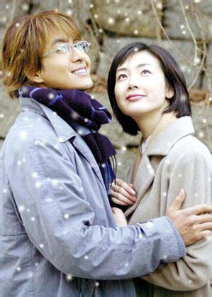 film korea winter sonata winter sonata gakuranman