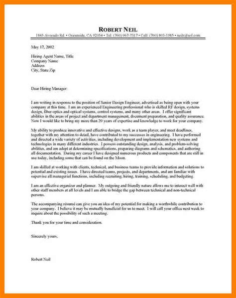 What Should Be In A Cover Letter by 7 How Should A Letter Be Science Resume