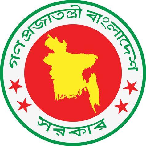 government seal of bangladesh - Buro Bangladesh Logo