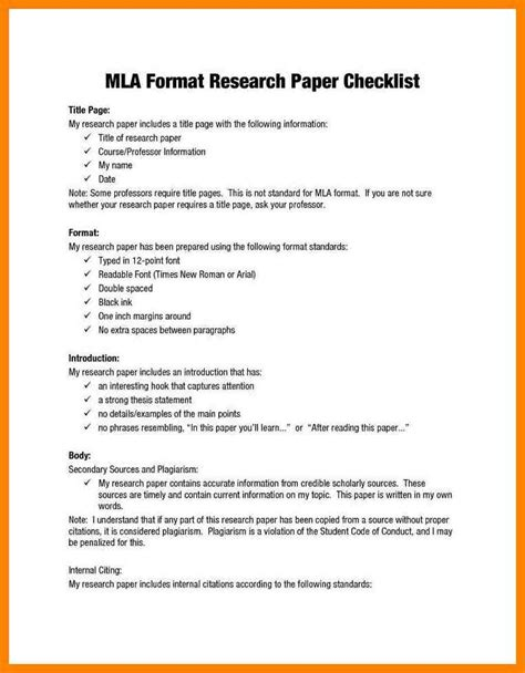 sle term paper in mla style