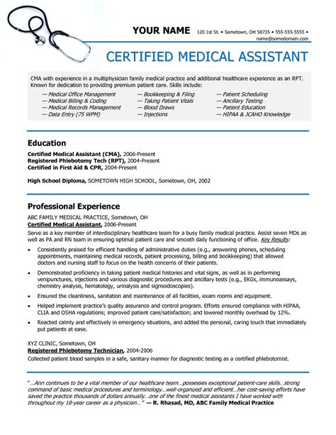 resume samples chemistry lab technician resume sample