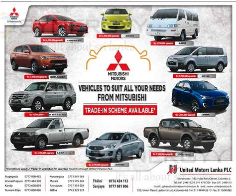 price of brand new mitsubishi brand new car and suv prices in srilanka