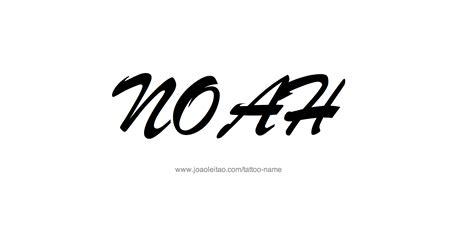 tattoo ideas name noah noah name tattoo designs