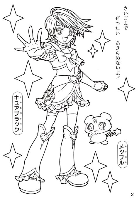 pretty hearts coloring pages how to draw ty anime