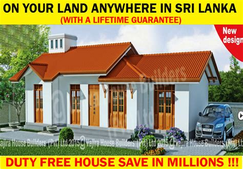 I 1 Vajira House Builders Private Limited Best House Architectural House Plans Sri Lanka Small Land