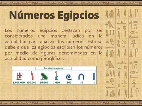 imagenes numeros egipcios sistema num 233 rico egipcio