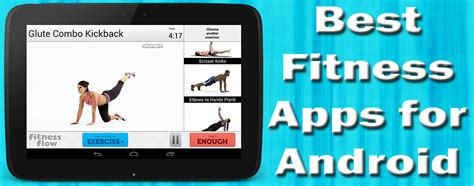 best android fitness apps 5 best fitness apps for android techsute