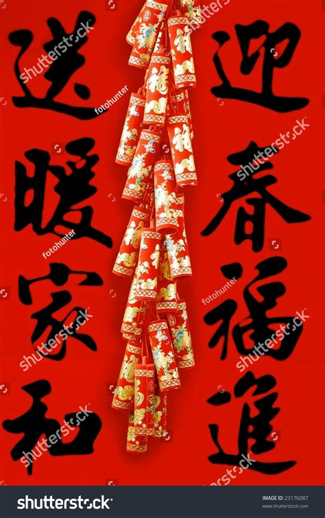 new year firecrackers meaning firecrackers coupletswish you going stock