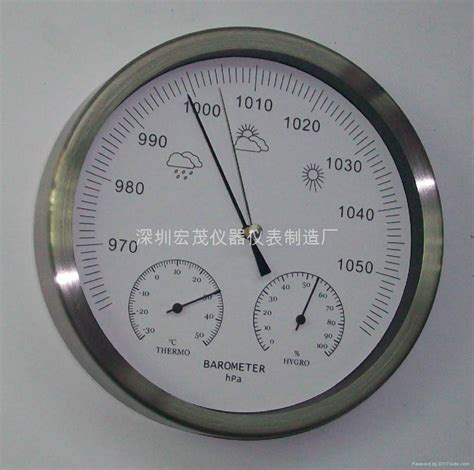 Thermometer Hygrometer 3in1 weather station thermometer hygrometer and barometer