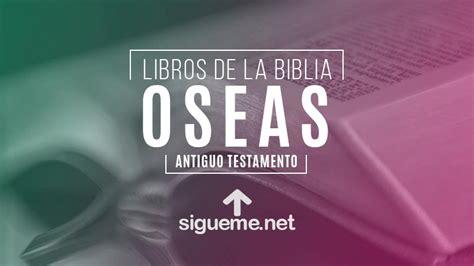 libro biblia de estudio de oseas libro de la biblia comentario biblico