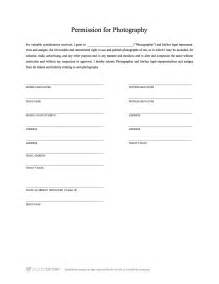 free model release form template for photography example