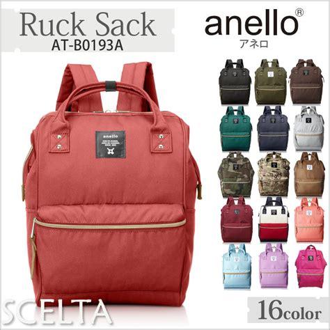 Anello Backpack Large 02 scelta rakuten global market anello anello backpack cap