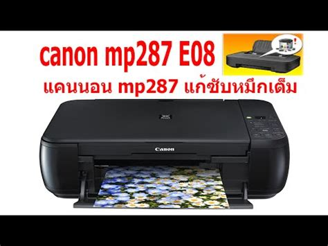 download resetter canon mp287 error 5b00 full download how to fix canon mp287 error e08 or ip2770