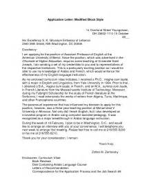 how to make my cover letter stand out how to make your application letter stand out