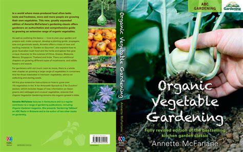 organic vegetable gardening book books written by mcfarlane and others