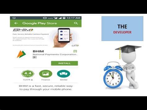 tutorial upi bhim upi app tutorial full guide in hindi how to do
