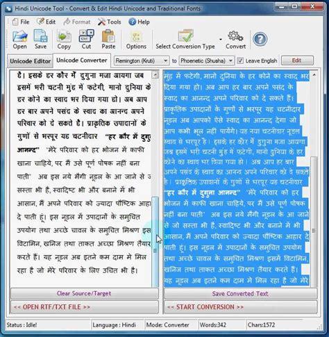 keyboard layout hindi shusha converting kruti dev fonts to shusha youtube