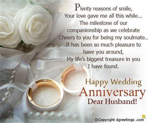 Happy wedding Anniversary my love .   Anniversary Cards